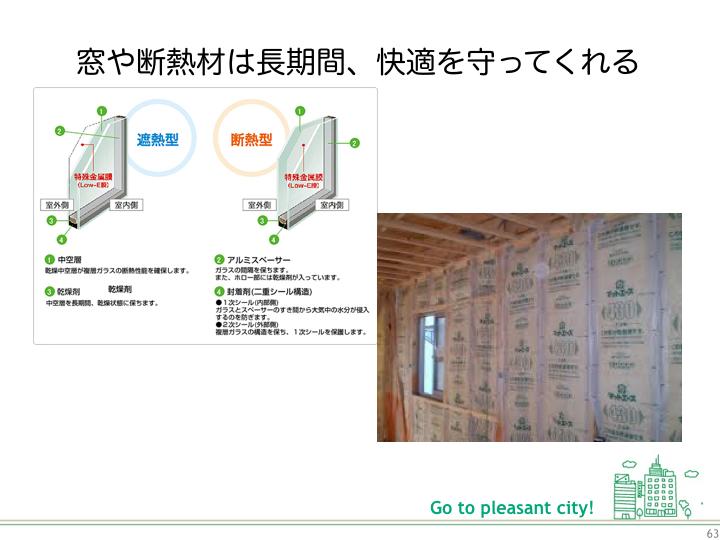 安芸高田市共同組合.003