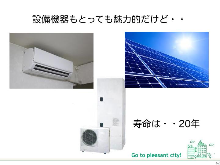 安芸高田市共同組合.002